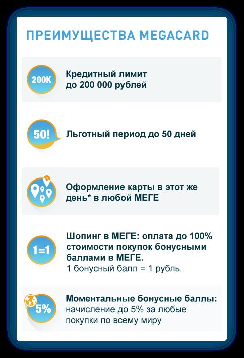Деньги в долг на карту срочно онлайн не выходя из дома в беларуси на карту